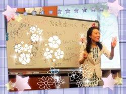 画像1: 【中級】潜在意識マスター講座(4日間)